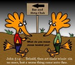 John 5:14 Clipart Behold thou art whole sin no more lest a worse thing come unto thee picture